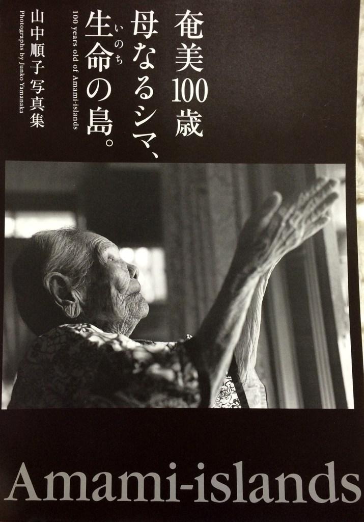 photobook-01.jpg