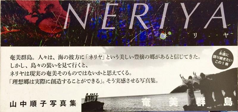 photobook-02.jpg