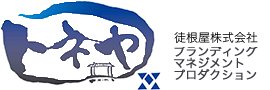 徒根屋株式会社 | トネヤ株式会社